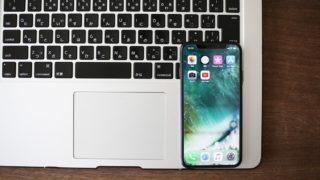 iPhoneのバックアップと復元方法