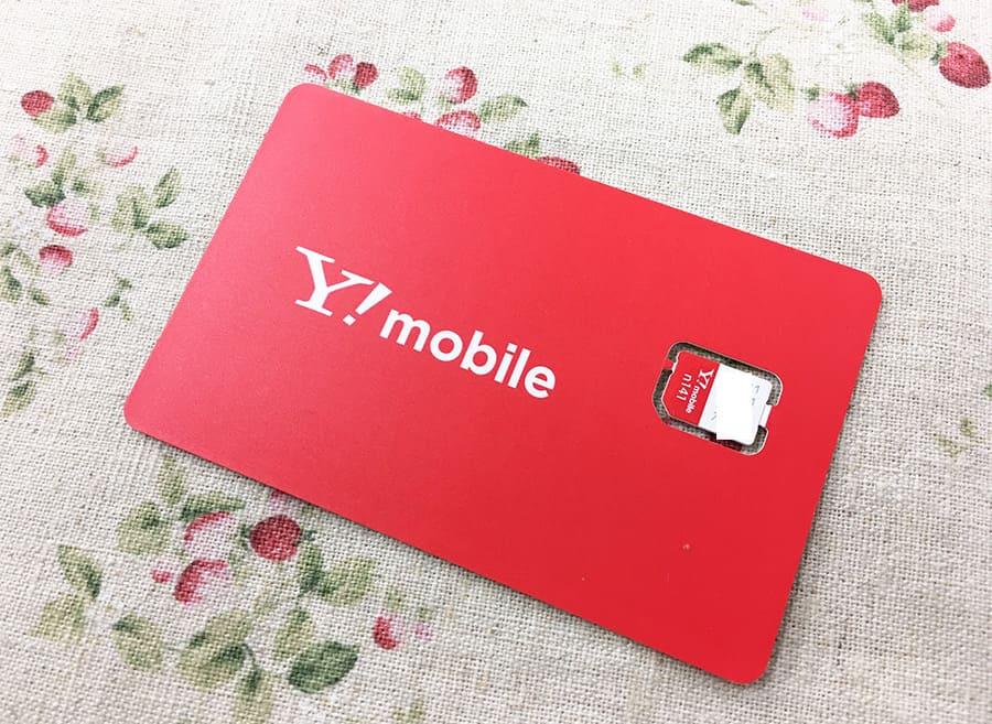 Y!mobileのSIMカード