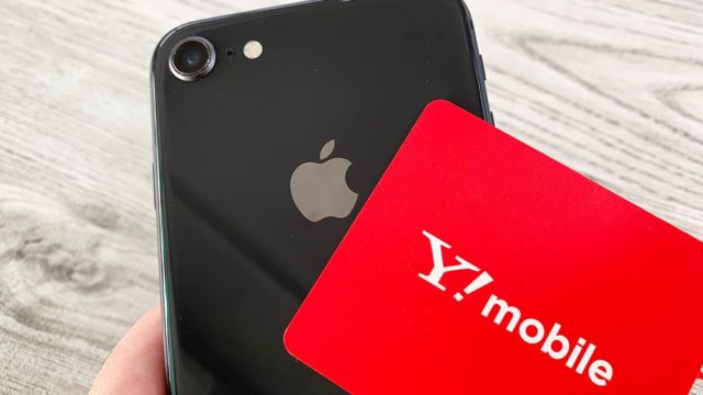 iPhone8をY!mobileで使う手順