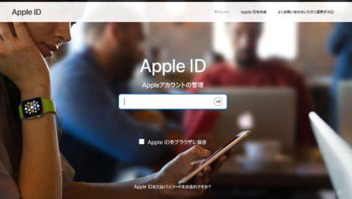 My Apple ID