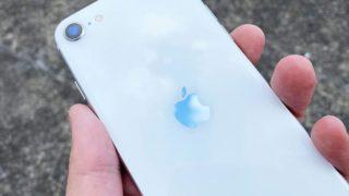 iPhonese2をワイモバイルで使う手順